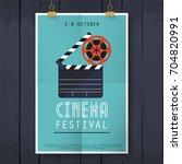 movie cinema festival poster.... | Shutterstock .eps vector #704820991