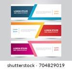 set of modern colorful banner... | Shutterstock .eps vector #704829019
