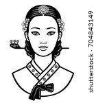 portrait of the young korean... | Shutterstock .eps vector #704843149