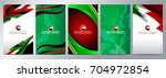 uae abstract background flag ... | Shutterstock .eps vector #704972854