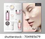 skincare magazine ads  skincare ... | Shutterstock .eps vector #704985679
