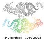 vector illustration of a... | Shutterstock .eps vector #705018025