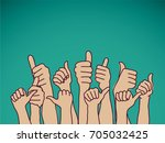 like hands and sky. color... | Shutterstock . vector #705032425