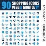 shopping icons set | Shutterstock .eps vector #705047101