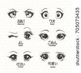 Set Of Anime  Manga Kawaii Eye...