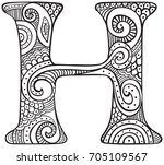 hand drawn capital letter h in... | Shutterstock .eps vector #705109567