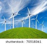 ecology power | Shutterstock . vector #70518361