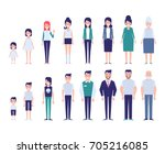 set of characters in a flat... | Shutterstock .eps vector #705216085