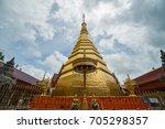 Wat Phra That Chor Hae  A...