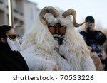 kaposvar  hungary   february 5  ... | Shutterstock . vector #70533226