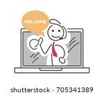 creative e commerce business... | Shutterstock .eps vector #705341389