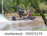 missouri city  texas   august... | Shutterstock . vector #705372175