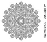 mandala. black and white round...   Shutterstock .eps vector #705380149