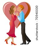 couple in love with heart | Shutterstock .eps vector #70540330