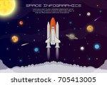 solar system space shuttle... | Shutterstock .eps vector #705413005