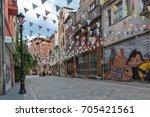 plovdiv  bulgaria   august 22   ...   Shutterstock . vector #705421561