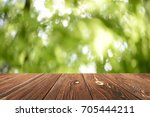 empty table for display montages | Shutterstock . vector #705444211