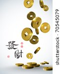 chinese copper coins... | Shutterstock . vector #70545079