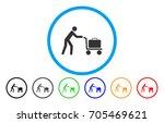 passenger trolley vector... | Shutterstock .eps vector #705469621