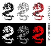 set of the chinese dragons | Shutterstock .eps vector #70547197