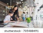 supervisors are advisory staff... | Shutterstock . vector #705488491
