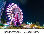 kobe  japan   nov 20  2016  ... | Shutterstock . vector #705518899