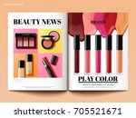 beauty magazine design ... | Shutterstock .eps vector #705521671