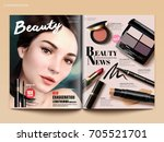 beauty magazine design  set of... | Shutterstock .eps vector #705521701