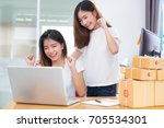 young asian girl together... | Shutterstock . vector #705534301