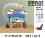 dubai landmark global travel... | Shutterstock .eps vector #705545245