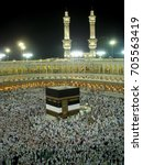 Small photo of Mecca, Saudi Arabia. - Nov 7,2009; Tawaf (circling) is one of the Islamic rituals of pilgrimage. During the Hajj and Umrah, Muslims are to go around the Kaaba 7 times, in a counterclockwise direction.