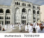 makkah  saudi arabia   november ... | Shutterstock . vector #705581959