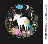 unicorns are real | Shutterstock .eps vector #705582679