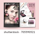 cosmetic magazine template ... | Shutterstock .eps vector #705590521