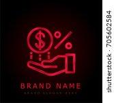 money red chromium metallic logo