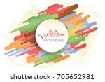 movement of rounded geometric... | Shutterstock .eps vector #705652981