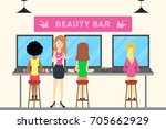 cosmetic store beauty bar... | Shutterstock . vector #705662929