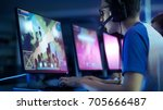 team of professional esport... | Shutterstock . vector #705666487
