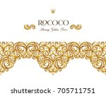 vector vintage decor  ornate... | Shutterstock .eps vector #705711751