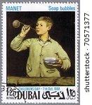 Small photo of DUBAI - CIRCA 1968: A stamp printed in Dubai shows painting of Eduard Manet - Soap bubbles, series, circa 1968