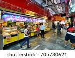 bugis   singapore   aug 24 ... | Shutterstock . vector #705730621