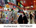 bugis   singapore   aug 24 ... | Shutterstock . vector #705730639