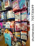 bugis   singapore   aug 24 ... | Shutterstock . vector #705730699
