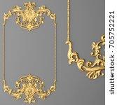 3d rendering gold stucco frame   Shutterstock . vector #705752221