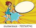 pop art retro woman shouts with ... | Shutterstock .eps vector #705769741