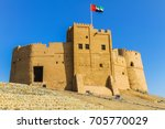 fujairah historic fort | Shutterstock . vector #705770029