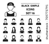 avatar set icons in black style.... | Shutterstock .eps vector #705773791