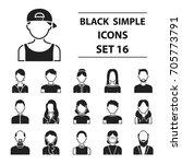avatar set icons in black style....   Shutterstock .eps vector #705773791