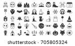 big set of halloween silhouette ... | Shutterstock .eps vector #705805324