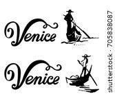 Venice Gondola  Gondolier...